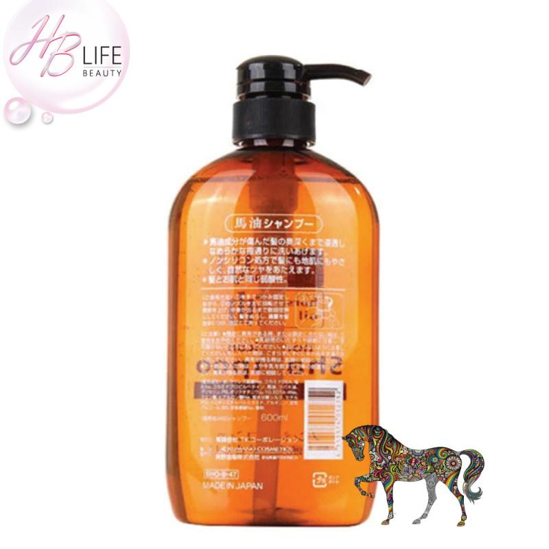 Kumano 馬油保濕洗髮乳 (600毫升)