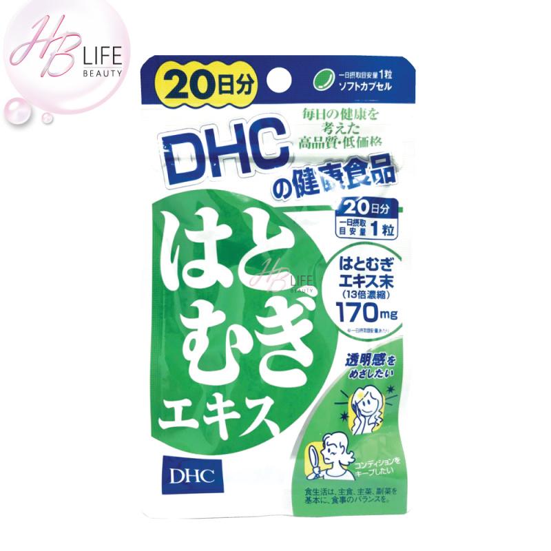 DHC 米薏抽出物 20天份 (20粒)