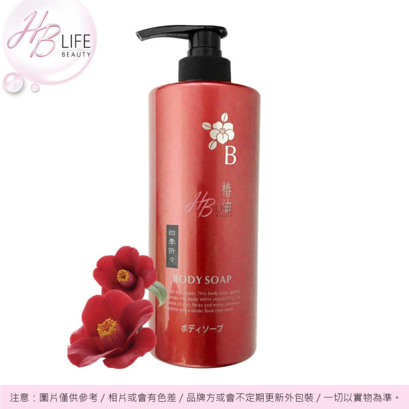 Kumano 熊野油脂四季應時椿油沐浴乳(600毫升)
