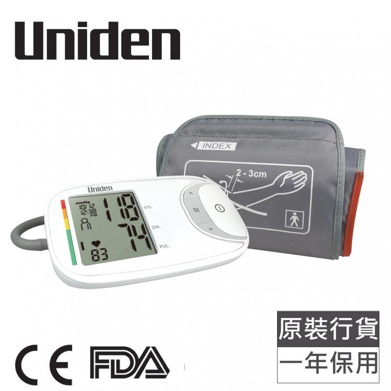 UNIDEN AM2304 電子血壓計 [英國BHS及美國AAMI認証]