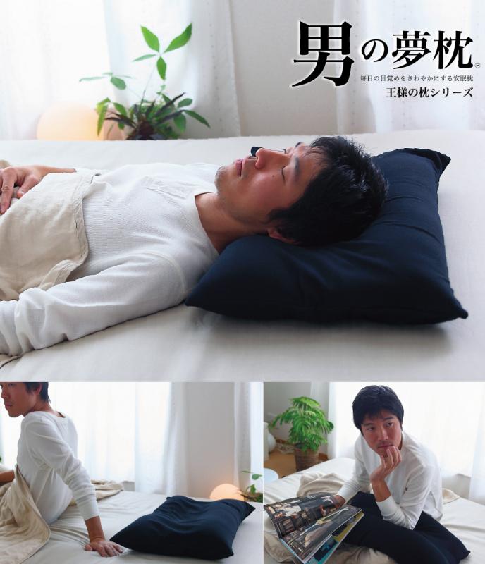 健康睡眠枕