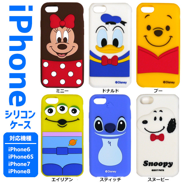 Disney iPhone case 手機套 [6款]