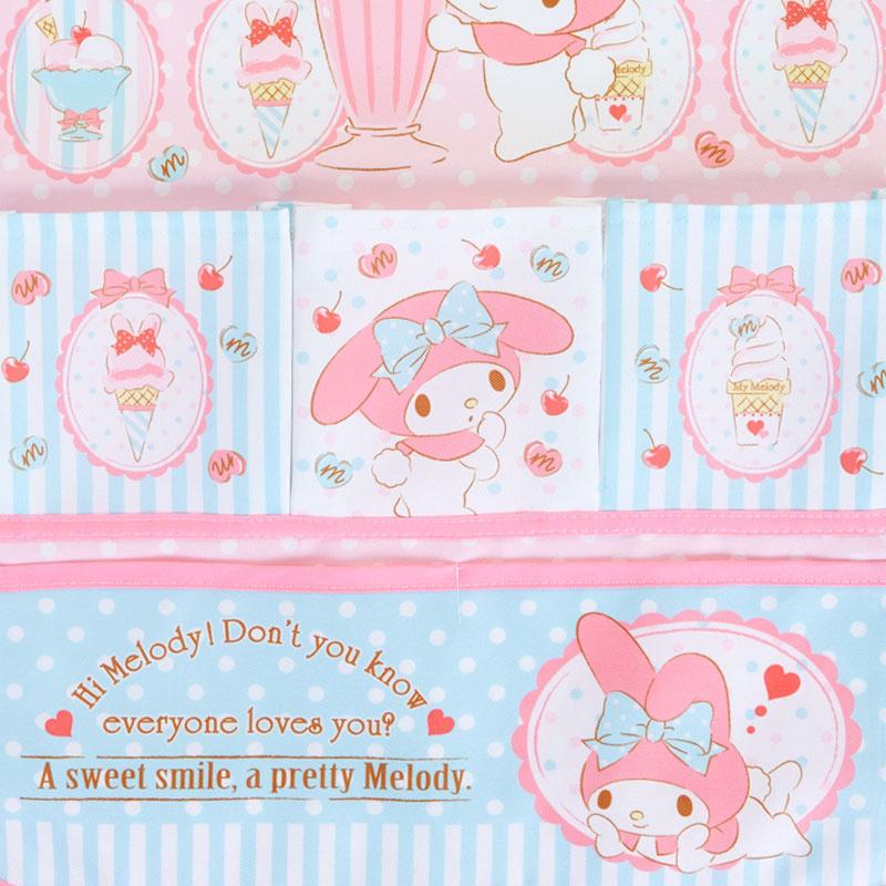 Sanrio Hello Kitty 掛牆收納袋 [2款]