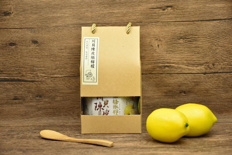 孖媽秘製 川貝陳皮冰糖燉檸檬