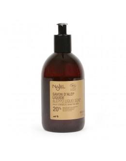 法國品牌 Najel 有機阿勒頗皂液 (20%月桂油)