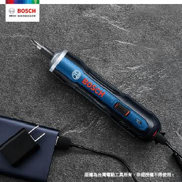 香港行貨 BOSCH GO 智能家用電批 / 螺絲批 Cordless Screwdriver 無線電批