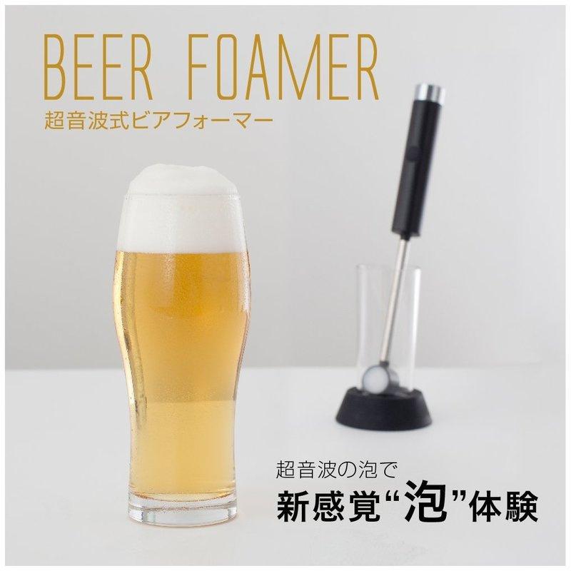 Green house GH-BEERJ-BK 超音波啤酒打泡器 輕巧版