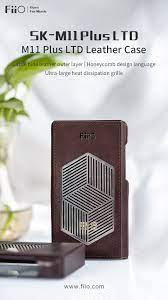 FiiO SK-M11 Plus LTD 播放機專用皮套