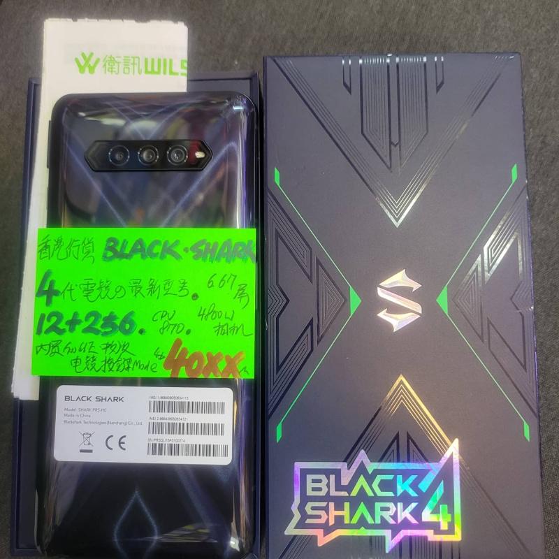 歡迎tradeIN~香港行貨 黑鯊4 BLACK SHARK 4 (12+256) 5G全套$4099🎉