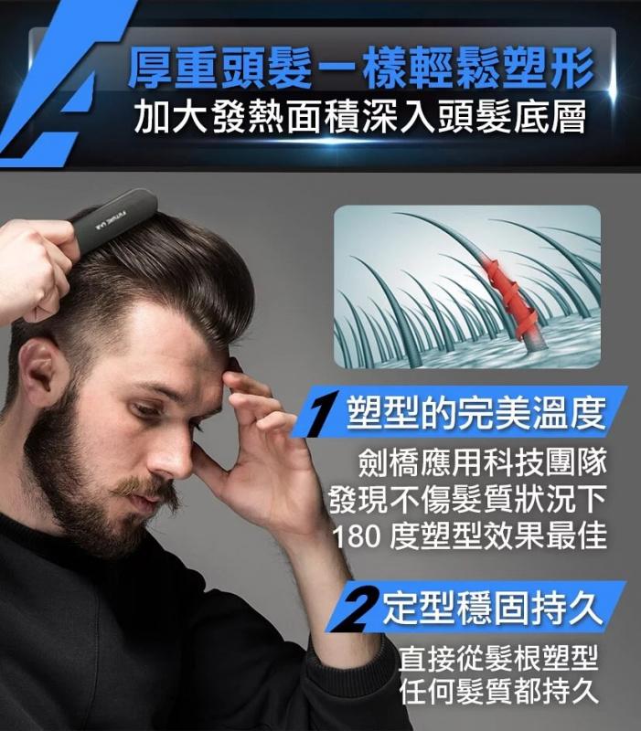 台灣Future Lab. NION 負離子燙髮梳【香港行貨】