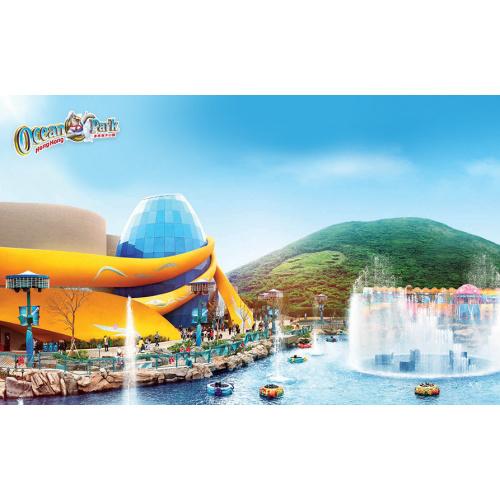 香港海洋公園 夏日優惠套票 (1張門票 + 園內現金券)