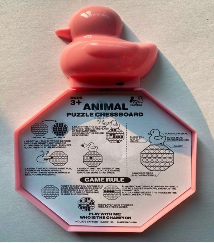 日韓熱賣-12動物叫聲八角形感統訓練玩具 ADHD SEN AUTISM 認知集中訓練玩具