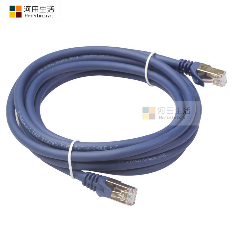 鍍金數據線Cat.8 SSTP 高速網絡線 Internet Cable Male RJ45Male RJ45 3米5米