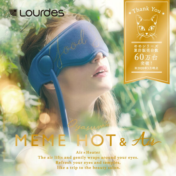 Lourdes Oyasumi MeMe Hot & Air AX-BNL803