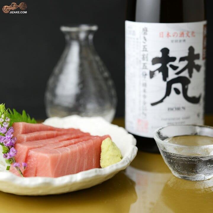 梵 純米55 特別限定純米酒 720ml🍶$140附報價單🤤