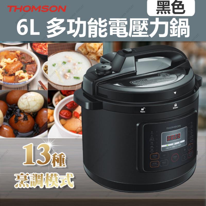 煮食用具   THOMSON - TM-DPC06B 6L 多功能電壓力鍋
