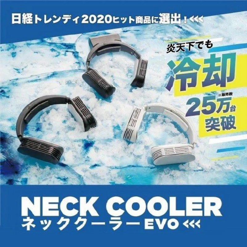 Thanko Neck Cooler Evo 無線頸部冷卻器