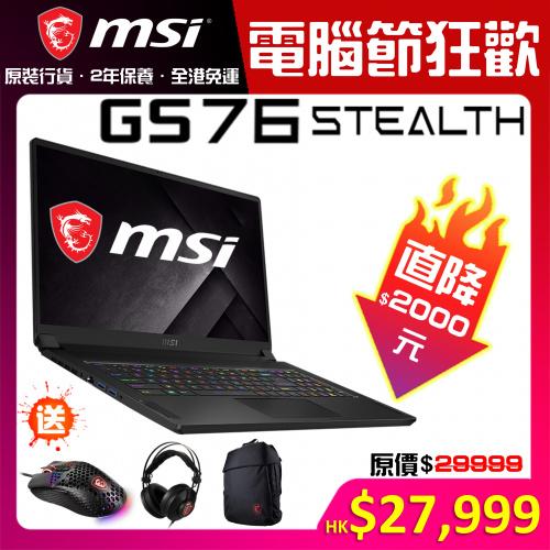 MSI GS76 Stealth 11UG 17.3