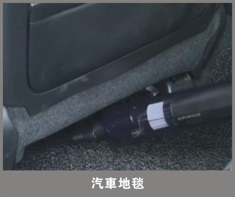 HOME@dd® 無線家車兩用手提吸塵機