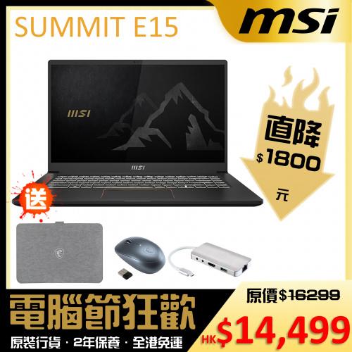 """MSI Summit E15 A11SCST 15.6""""巔峰商務筆記型電腦[電腦節狂歡]"""