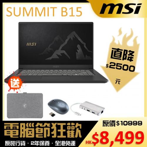 MSI Summit B15 A11M 15.6