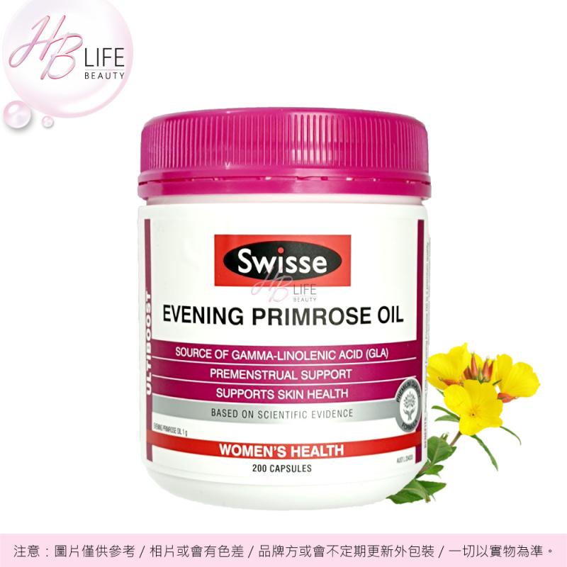 Swisse Evening Primrose Oil 月見草膠囊(200粒)(有效期2021年10月)