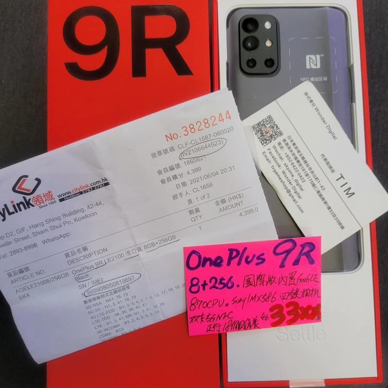 歡迎tradeIN~香港行貨OnePlus 9R 5G (8+256) $3399🎉