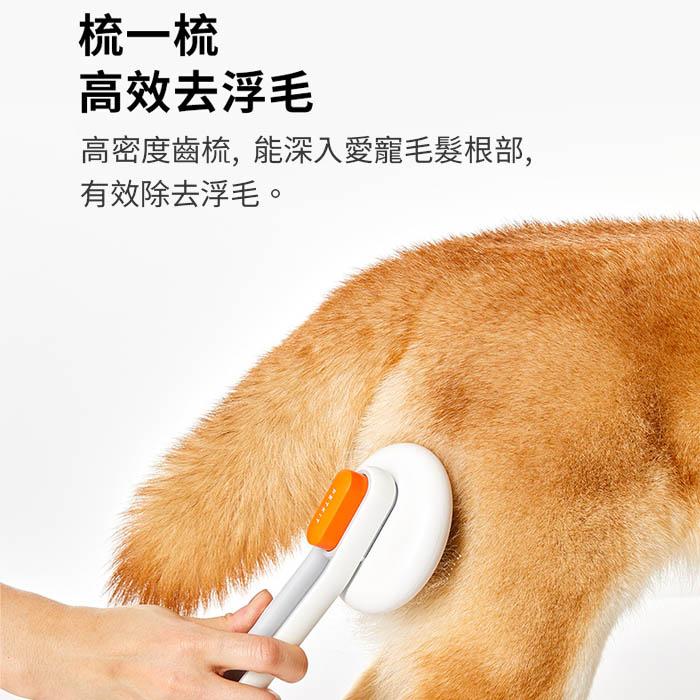 PETKIT 小佩寵物去毛針梳- 針梳貓狗用 寵物美容 寵物梳 不銹鋼寵物梳子 一鍵除毛