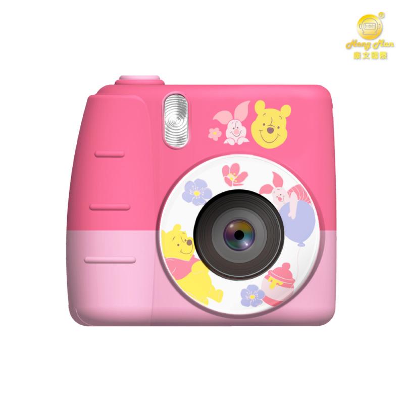 【Disney】 兒童數碼相機 - 小熊維尼 Winnie the Pooh
