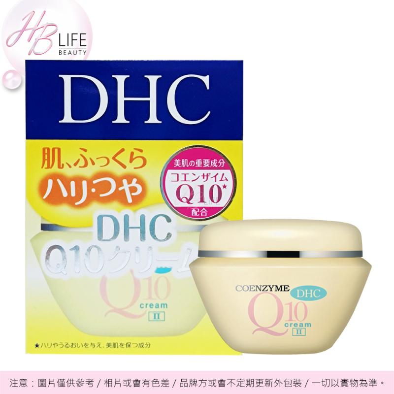 DHC Q10 緊致煥膚面霜 20 克