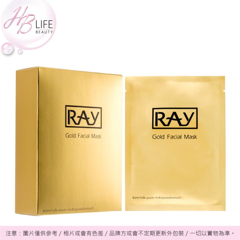 RAY蠶絲面膜金盒 10 片
