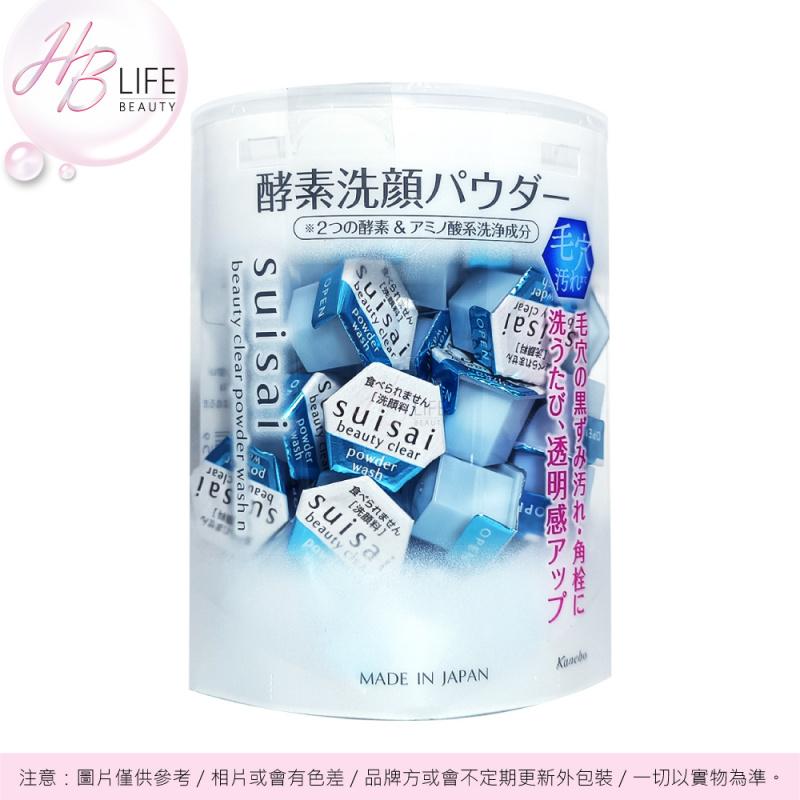 Kanebo Suisai 酵素洗顏粉 32粒