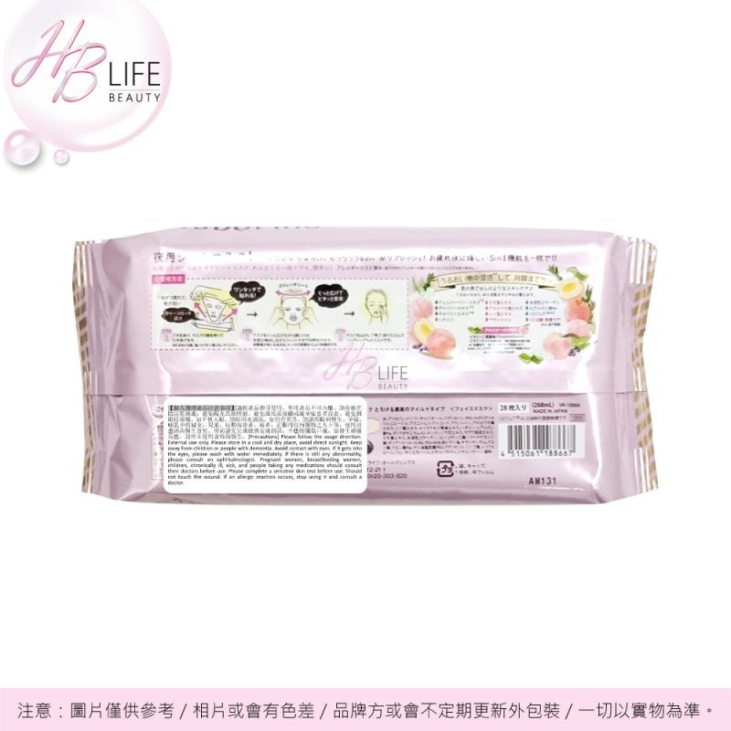 Saborino 蘆薈蜜桃60秒晚安面膜 28片