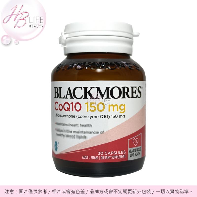 Blackmores 輔酶Q10-150mg 30粒