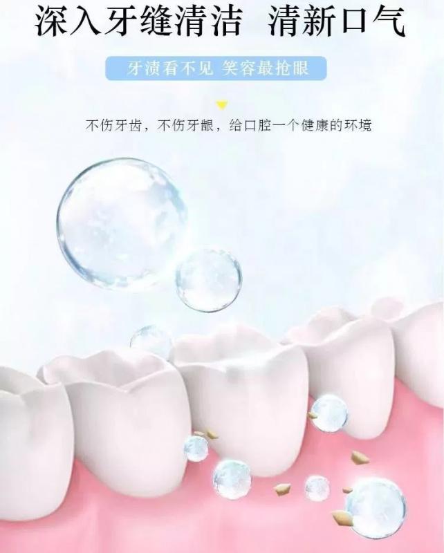 【南京同仁堂】潔白牙膏 160g 抑菌 去牙黄 牙结石 煙牙 清新口氣 清潔亮白牙膏減少牙菌 清新口氣 59.8 /1支