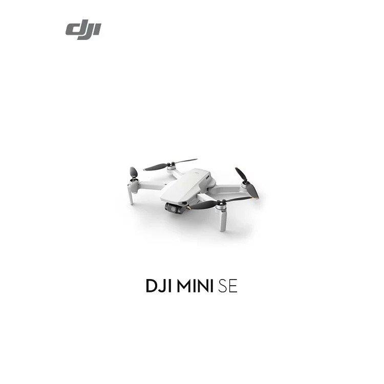 DJI Mini SE Fly More Combo 輕型空拍機