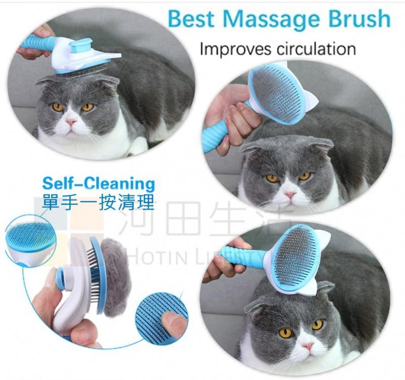 寵物梳 一按清理自潔梳 針梳 除毛 寵物美容 梳毛刷 適用於長毛或短毛狗貓 去除鬆散底毛 按摩 工具-藍色