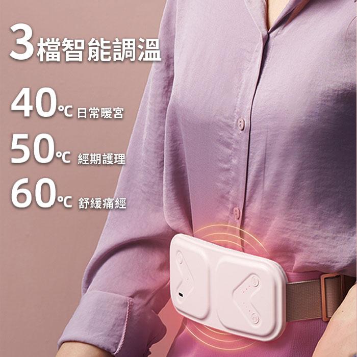 小熊 Bear 粉色暖宮帶 NGD-A04A1 - 發熱腰帶 多功能 發熱 電暖腰帶 熱敷 經痛