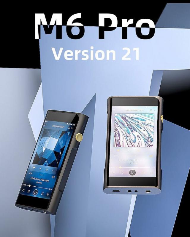 Shanling M6 Pro 21無損音樂播放器 [2色]