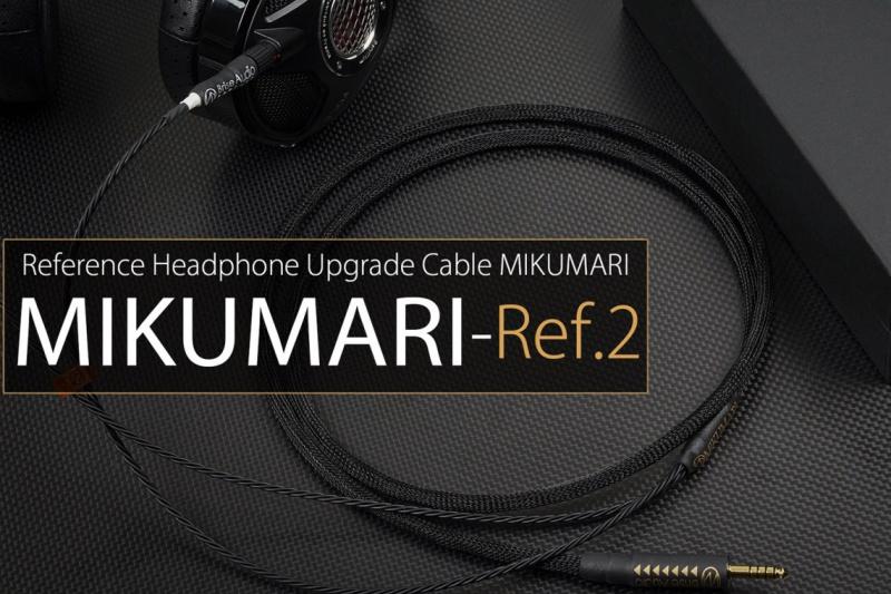 【預訂線材 ! 請致電門市聯絡】Brise Audio MIKUMARI 1.3m