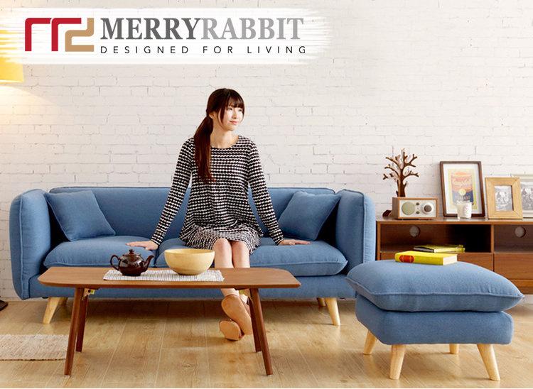 MerryRabbit MR-067 日式梳化組合[5色][4組合]