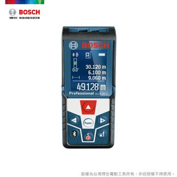 BOSCH 博世 50米 雷射藍牙電子測距儀尺 GLM50C Professional (附帶藍芽)
