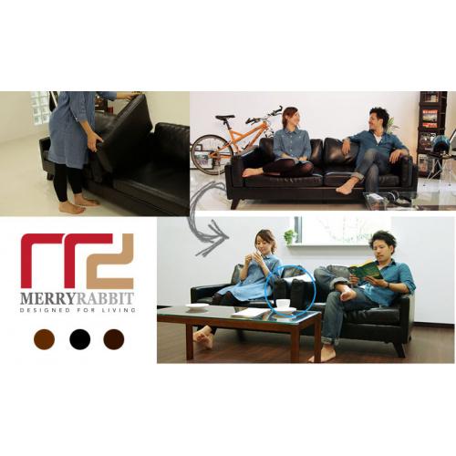 MerryRabbit MR-6252 現代油蠟皮梳化 [3色] [2款座位]