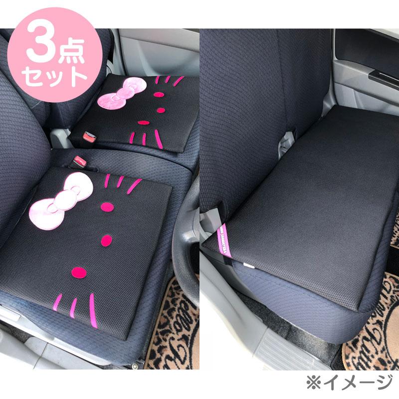 Sanrio Hello Kitty 可愛透氣座墊 [5款]