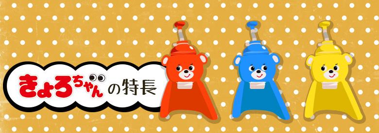 小熊刨冰機 [3色]