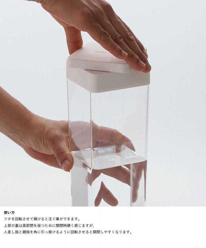 Water-Jug 1.2L 冷水筒 [2個] (3色)