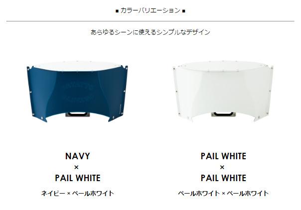 Patatto Table mini 便攜折枱 [2色]