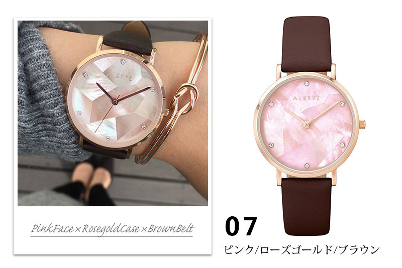 Alette Blanc Lily collection 時尚手錶 [7色]