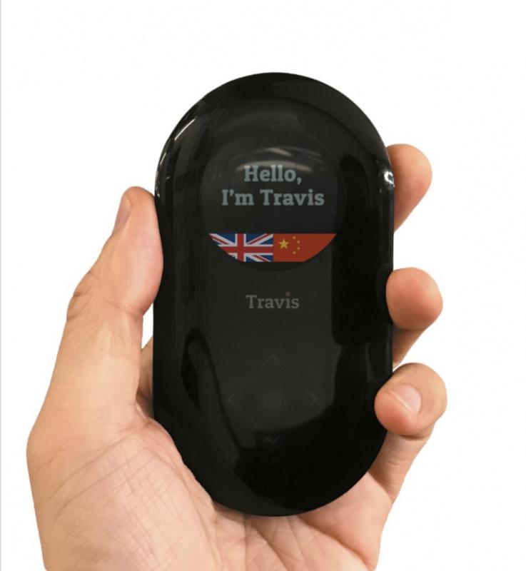 荷蘭 Travis 80種語言AI雙向翻譯機 (原裝正貨)