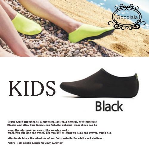 Goodlala 韓式沙灘鞋 [小童/成人] [3色/多個尺寸]